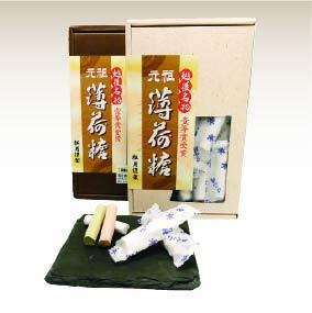⑦薄荷糖(はっかとう)BOX2種